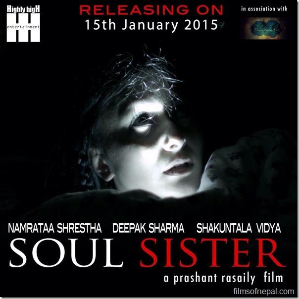 soul sister poster (1)