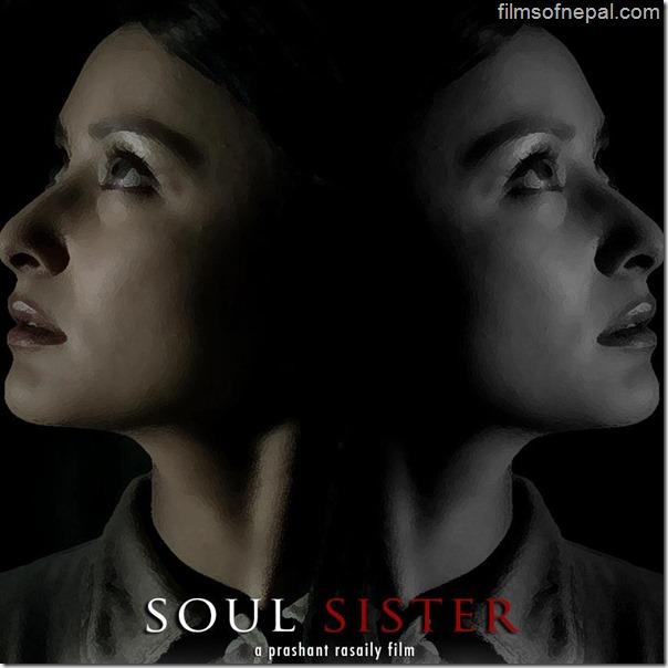 soul sister poster (2)