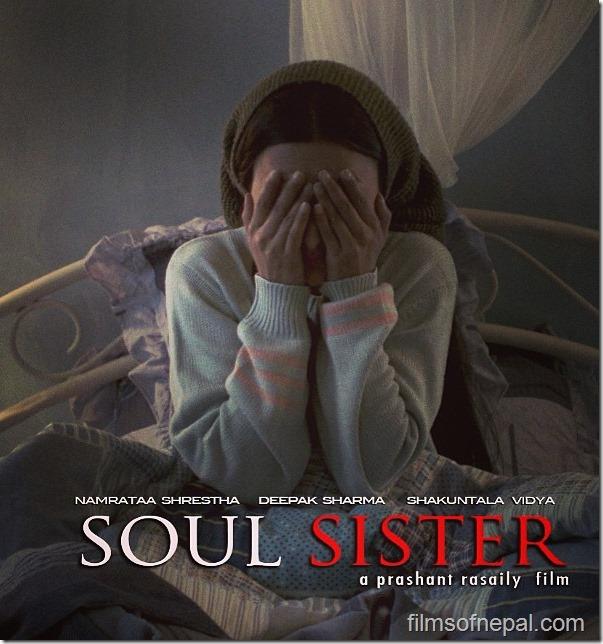 soul sister poster 3
