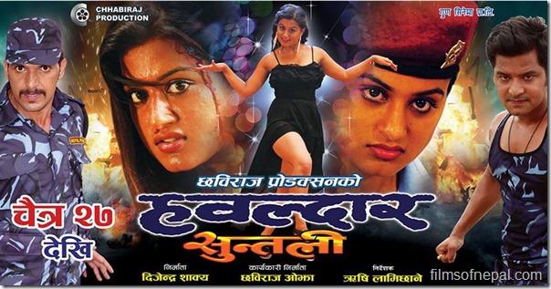 Nepali Film - Hawaldar Suntali (2015)