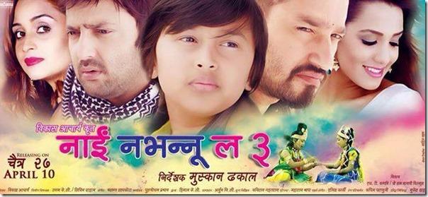 nai nabhannu la 3 poster (1)