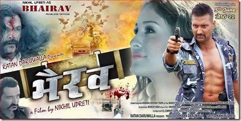bhairav nikhil upreti2