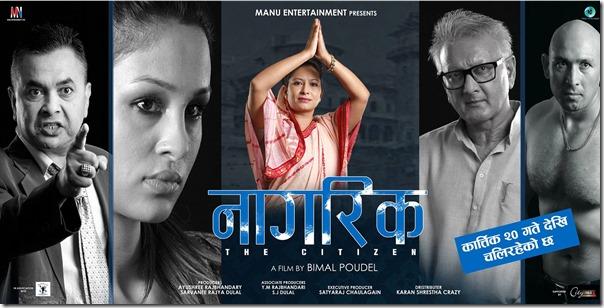 nagarik posters3