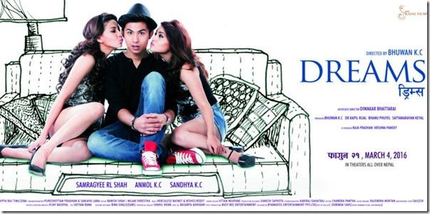dreams nepali movie poster2