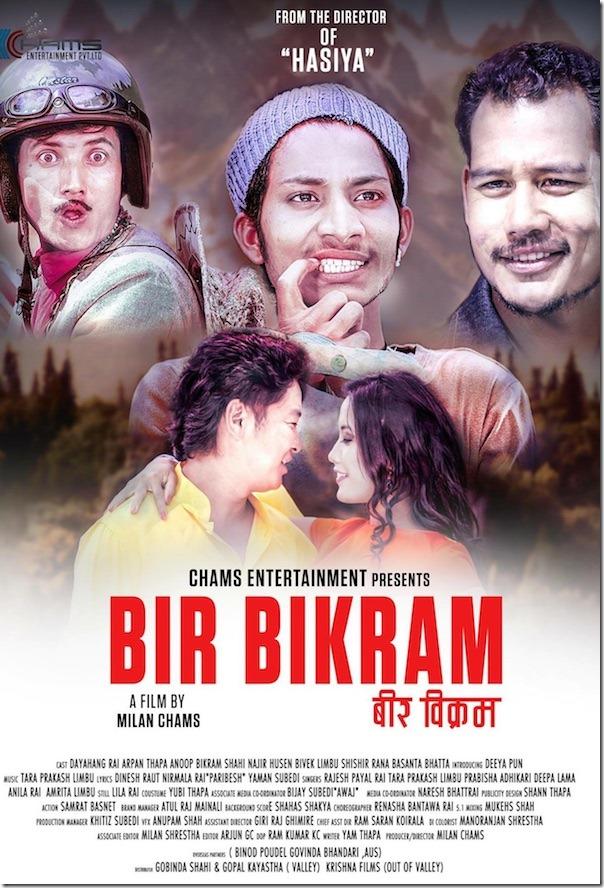 bir bikram poster 1