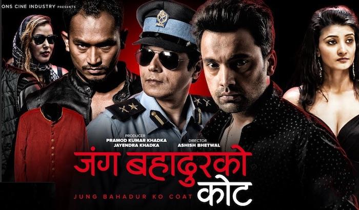 Nepali Film – Jung Bahadur Ko Coat (2016)