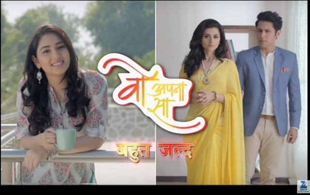 Woh Apna Sa TV Serial