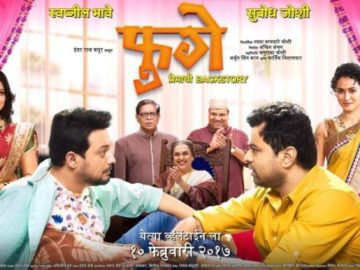 Marathi Movie Fugay