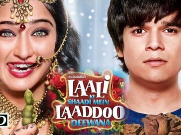 Laali Ki shaadi Mein Laddoo Deewana Movie Trailer