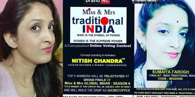 Miss & Mrs Traditional India in pageantvote