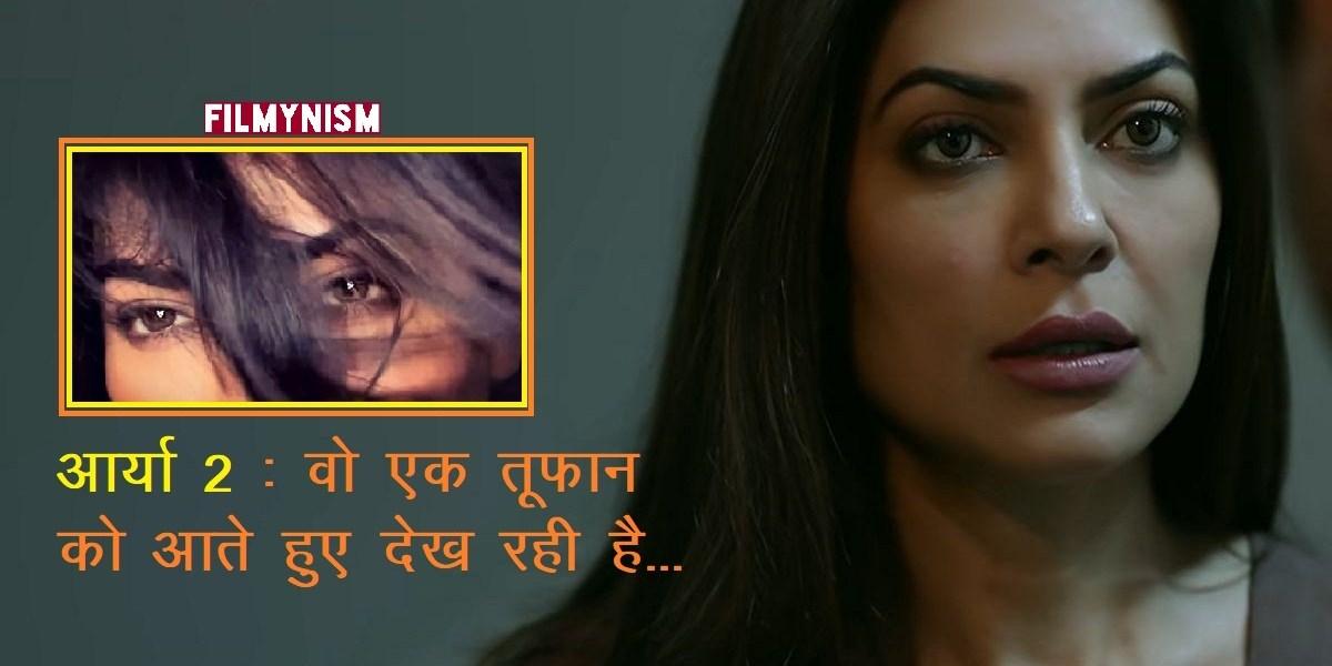 Sushmita Sen in Aarya-Filmynism