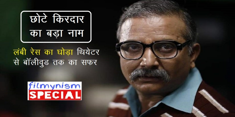 Mukesh Bhatt-Filmynism