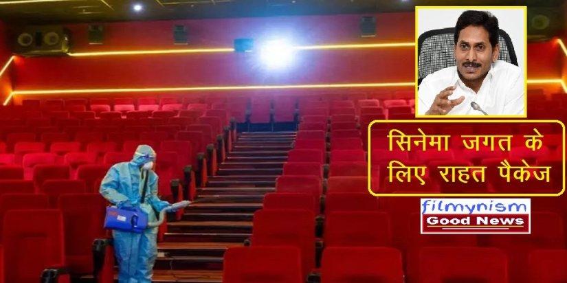 Corona on Cinema-Filmynisn