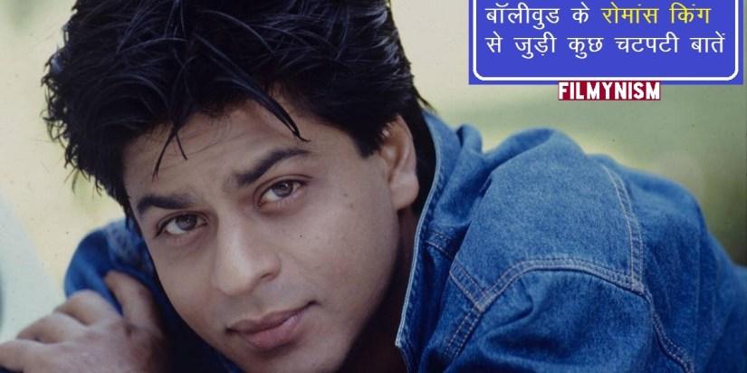 Shahrukh Khan-30 Years in Bollywood-Filmynism