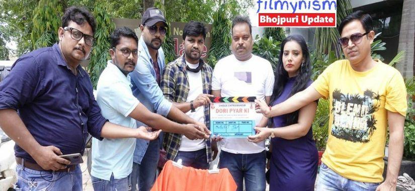 Dori Pyar Ki-Filmynism