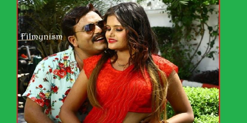 Ishq Nachaye Bich Bazar=Filmynsim