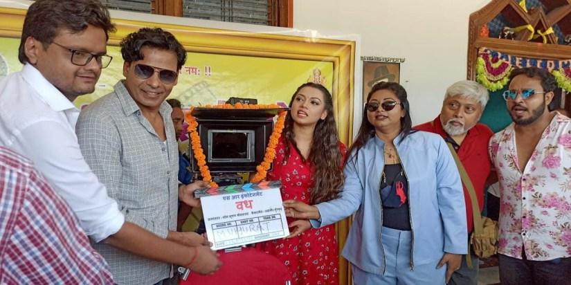 Viraj Bhatt and Raksha Gupta in Vadh-Filmynism