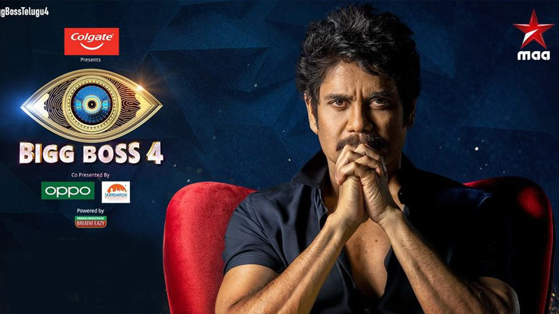telugu bigg boss 4 offer rejected this people