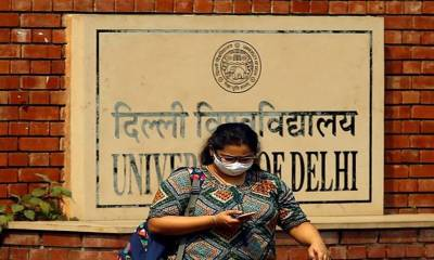 DU Admissions 2020: 4th Cut-Off List Released
