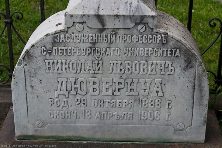 novdev-0022
