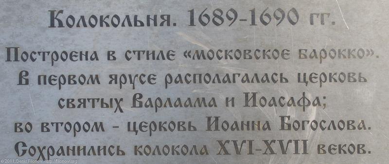 novdev-0059