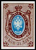 RUSIA 1857