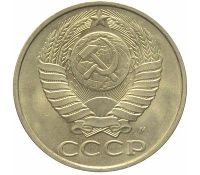 Купить монету 50 копеек 1991 М XF-AU в интернет-магазине