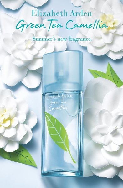 Elizabeth Arden Arden Beauty Perfume