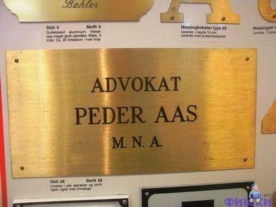 адвока Peder Aas