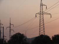 Единая национальная энергосистема (ЕНЭС)