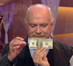 Михалков любит деньги