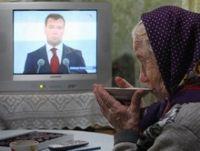 Медведев телевизор