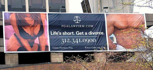 бракоразводные юристы