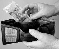 плата за услуги ЖКХ