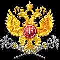 ВАС РФ