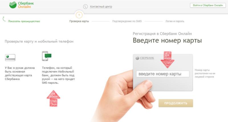 Взять кредит сетелем банк онлайн быстрый кредит онлайн в спб