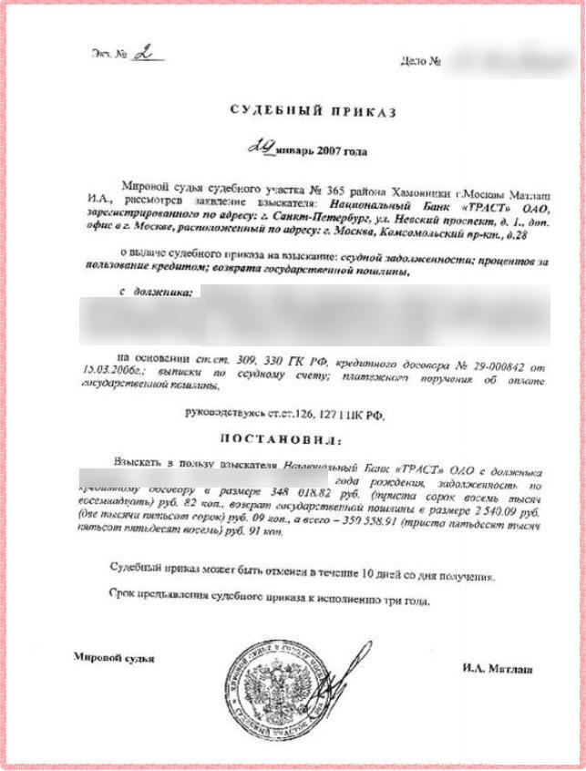 подать онлайн заявку сбербанк россии