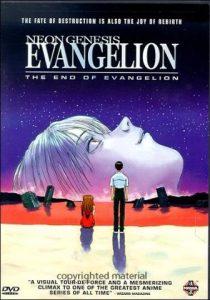 Evangelion_end