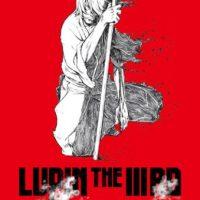 Lupin III Chikemuri no Ishikawa Goemon