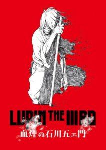 lupin-the-iii-chikemuri-no-ishikawa-goemon