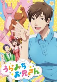Episodio 3 - Uramichi Oniisan
