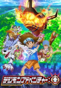 Episodio 37 - Digimon Adventure: