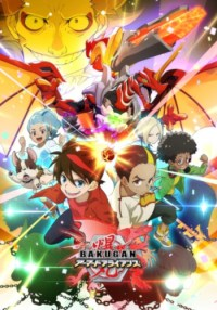 Episodio 41 - Bakugan: Armored Alliance