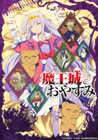 Episodio 4 - Maoujou de Oyasumi