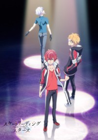 Episodio 6 - Skate-Leading Stars