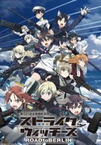 Episodio 5 - Strike Witches: Road to Berlin