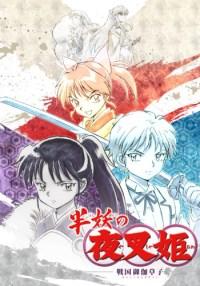 Episodio 18 - Hanyou no Yashahime: Sengoku Otogizoushi
