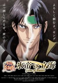 Episodio 1 - Shin Tennis no Ouji-sama: Hyoutei vs Rikkai - Game of Future