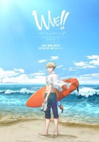 Episodio 2 - WAVE!!