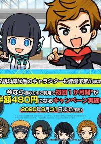 Episodio 14 - Kamen Rider Zero-One Short Anime Everyone's Daily Life